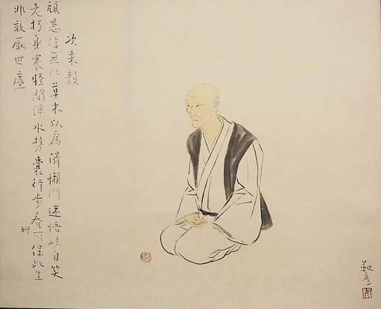 Poemas Del Gran Loco Ryokan Cuarta Prosa